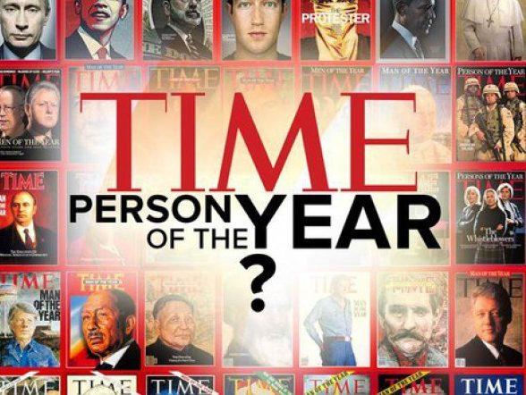 Персона года — time-share?