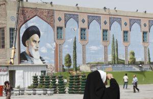 Теракты и миссия в Тегеране